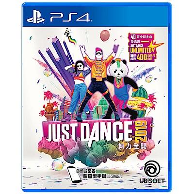 舞力全開 2019  中文版 PS4