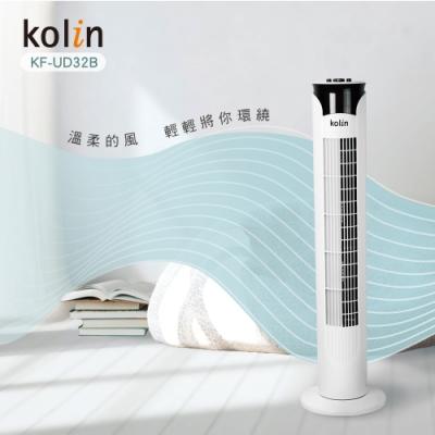 Kolin歌林 定時涼風大廈扇 KF-UD32B