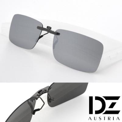 【2件59折】DZ 簡約方弧夾片 抗UV 偏光 太陽眼鏡墨鏡夾片(水銀膜)