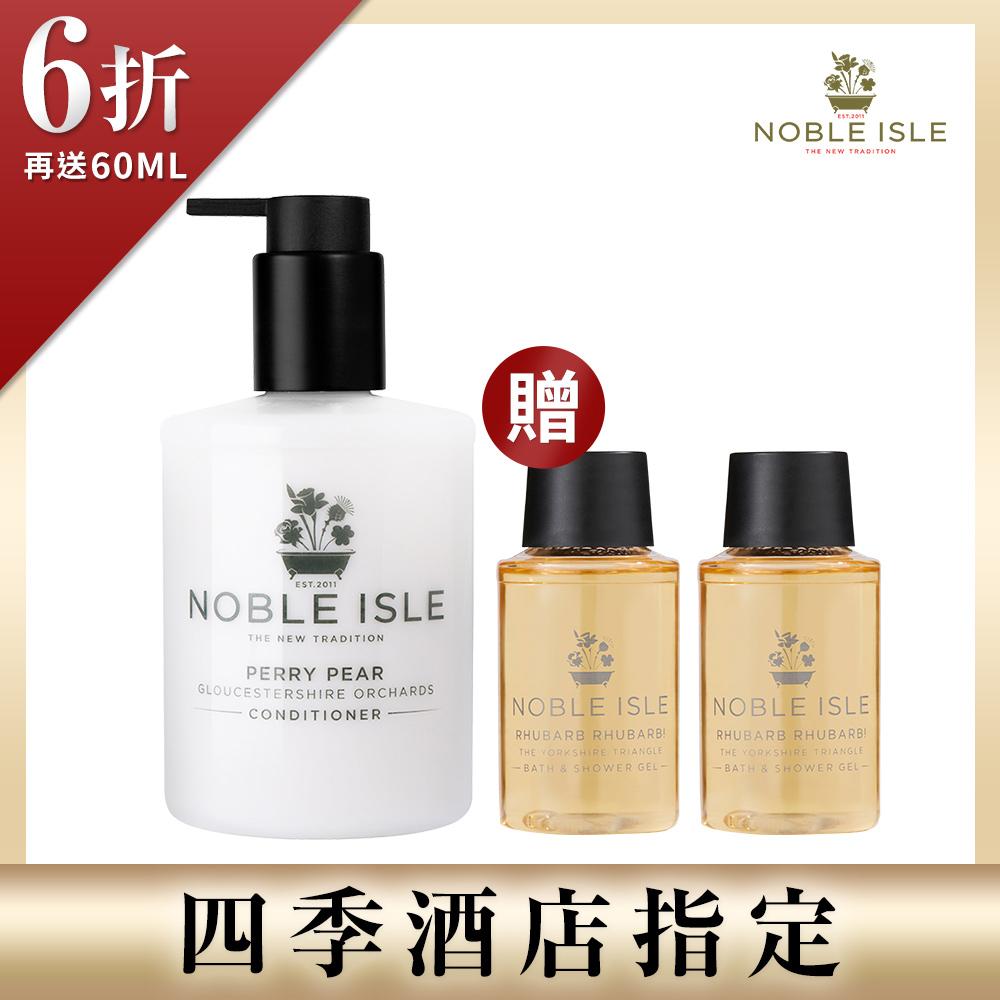 NOBLE ISLE 香梨潤髮乳 250ML