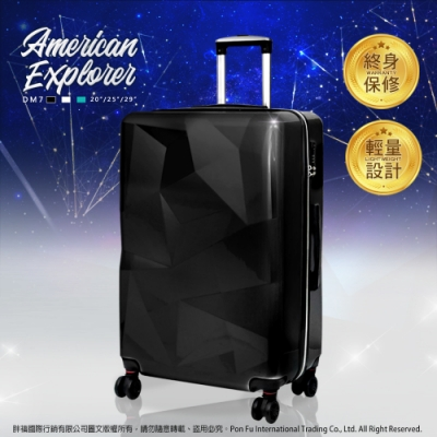 American Explorer 美國探險家 25吋 PC+ABS 終身保修 雙排輪 DM7 行李箱 (墨玉黑)