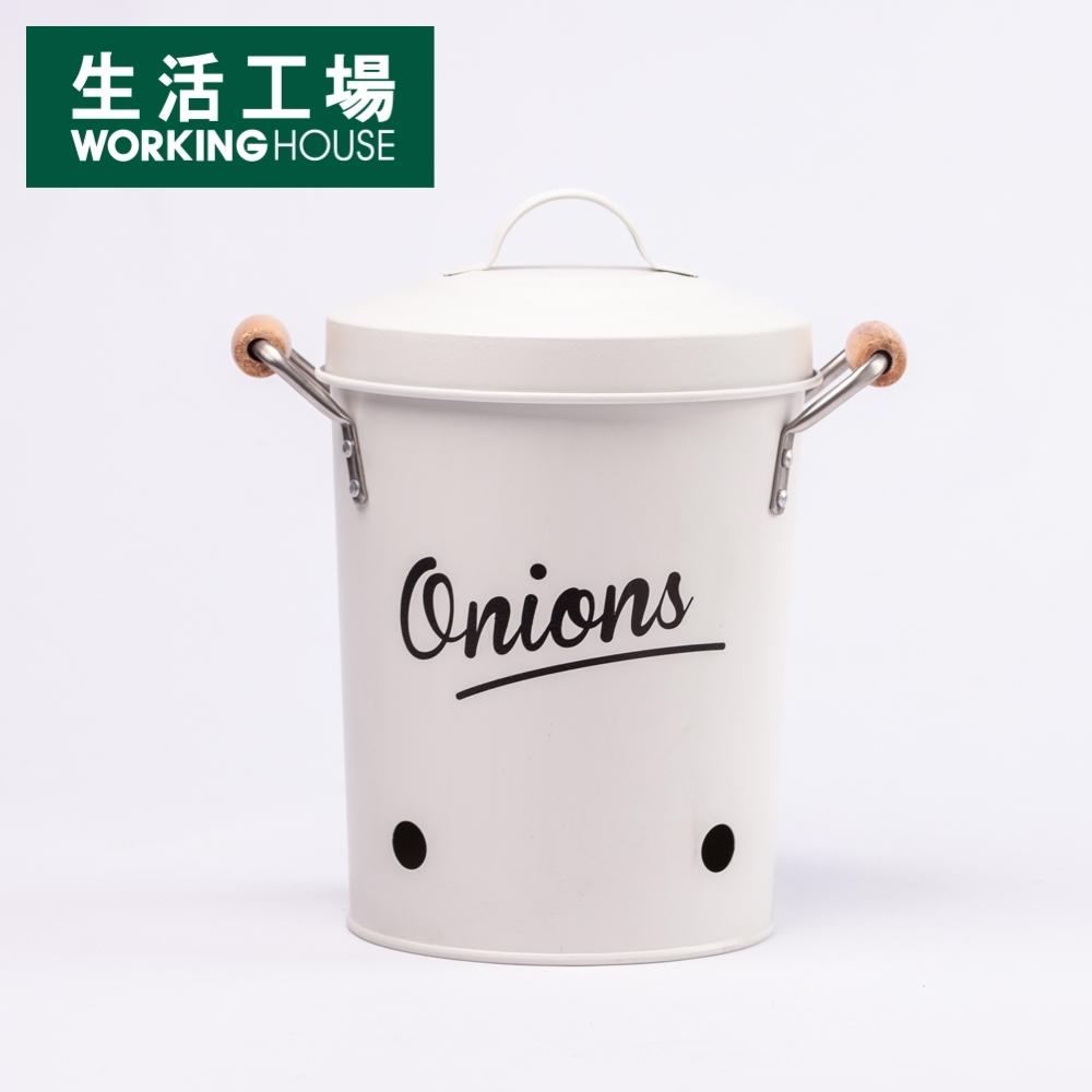 【3件3折 出清售完不補-生活工場】小幫手萬用附耳儲物桶-米白