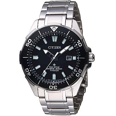 (無卡分期6期)CITIZEN星辰PROMASTER探索潮流光動能腕錶(BN0200-81E)
