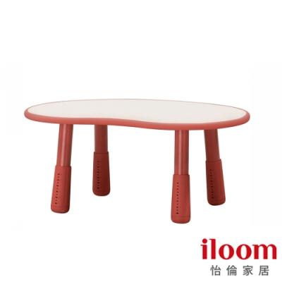 【iloom怡倫】Tinkle-Pop 幼兒800型增高式成長豌豆桌(深沉紅)