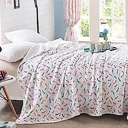 Betrise 羽戀-100%天竺棉針織舒適涼被(150*200cm)