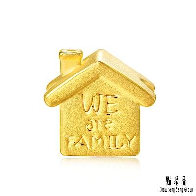 點睛品 Charme 溫暖的家 黃金串珠
