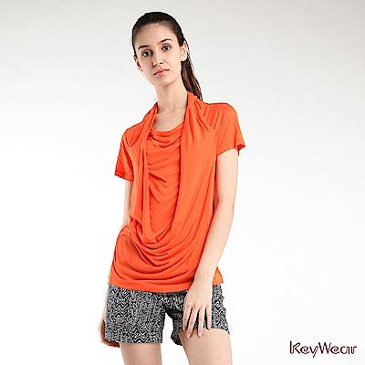 KeyWear奇威名品    假二件垂墜顯瘦上衣-深橘色