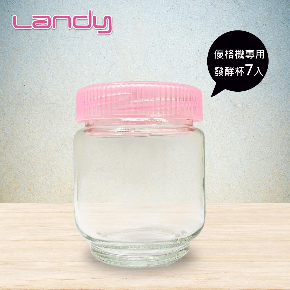 【Landy 藍蒂】優格機專用發酵杯7入一組 SU-666