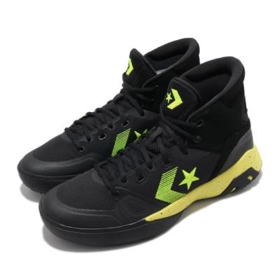 Converse 籃球鞋 G4 High Top 運動 男鞋 星款 避震 包覆 舒適 球鞋 黑 黃 165907C