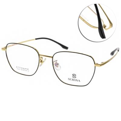 SEROVA眼鏡 率性方框款/黑-金 # SC201 C7