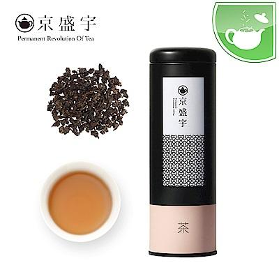 京盛宇 罐裝原葉茶-蜜香貴妃(100g)