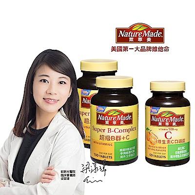 萊萃美 代謝抗氧組(超級B群加C100錠x2+維生素C口嚼錠60錠x1)