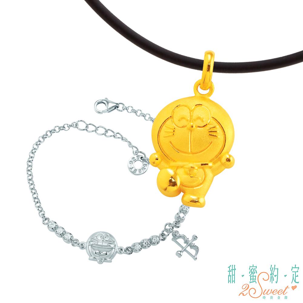 甜蜜約定 Doraemon 活力哆啦A夢黃金墜子+星光愛神純銀手鍊