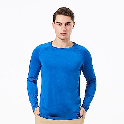 【HAKERS 哈克士】男 抗UV快乾長袖圓領衫-經典藍
