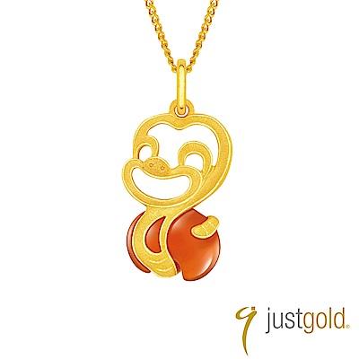 鎮金店 Just Gold 吉祥寶寶十二生肖純金系列 黃金墜子-蛇