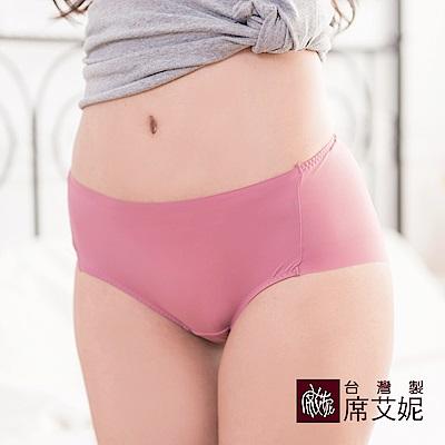 席艾妮SHIANEY 台灣製造(5件組)冰絲纖維舒適中低腰 無痕內褲 素面款