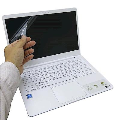 EZstick ASUS E406 E406MA 專用 螢幕保護貼