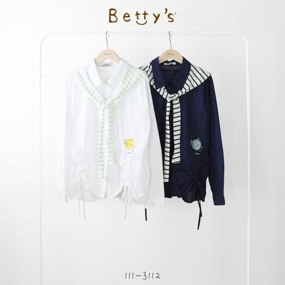betty's貝蒂思 橫條披肩+公仔繡線襯衫(藍色)