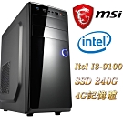 MSI微星B360平台(諸葛亮)I3-9100/4G/240G SSD/400W