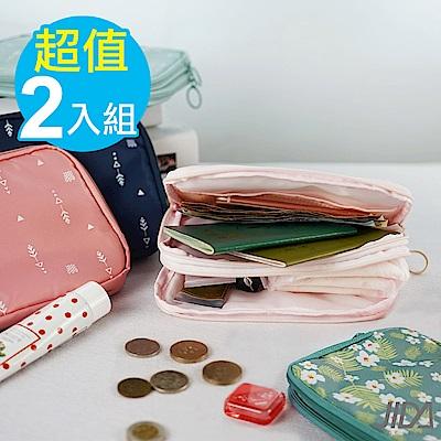 【暢貨出清】JIDA 超質感280T加厚防水雙層護照包/收納包(2入)