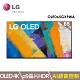 【客訂商品】LG樂金 65型(4K) AI語音物聯網電視 OLED65GXPWA product thumbnail 1