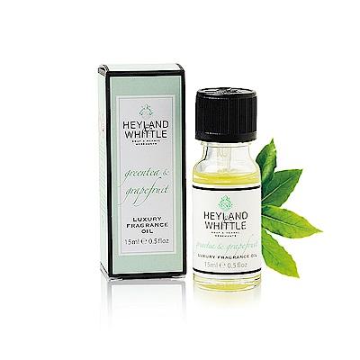 H&W英倫薇朵 葡萄柚綠茶室內香薰精油 15ml