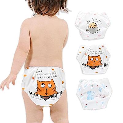 JoyNa嬰兒尿布褲 可調式隔尿褲-3件入