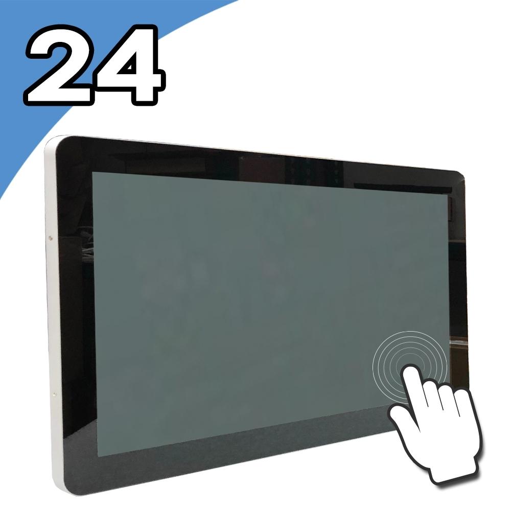 Nextech 24吋 觸控電腦 (i7-7600U/8G/128G)