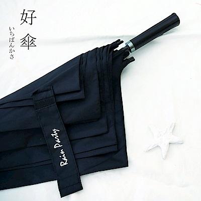 好傘王 直傘-大傘面董事長傘2.0(黑色)