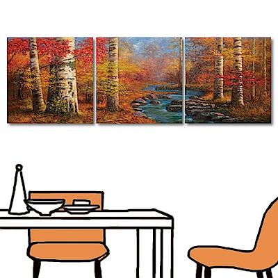 橙品油畫布 三聯式 掛畫無框畫-秋色40x40cm
