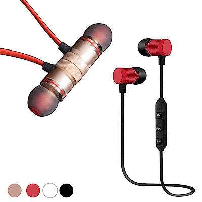 M5 防掉防汗水運動磁吸藍芽耳機