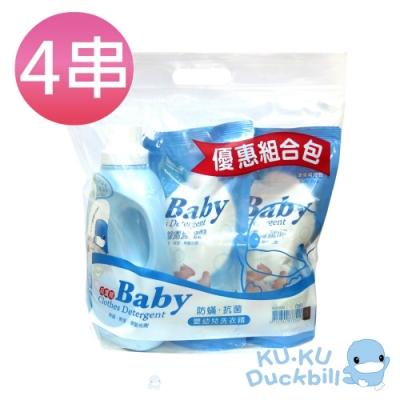 KUKU酷咕鴨 嬰幼兒洗衣精箱購組(4罐+8補充包)