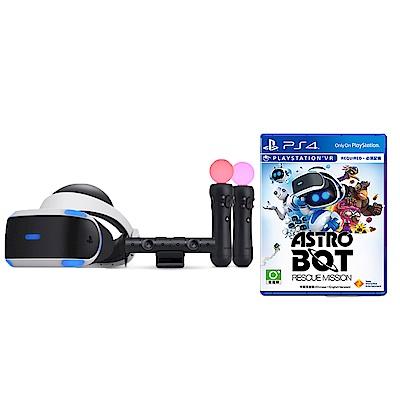 [TPGS 限定] PlayStation VR MK3 豪華全配包