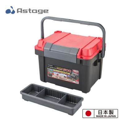 日本 Astage Shield 密封防塵超納重收納工具箱 SBS 500型