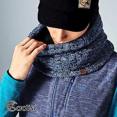 ADISI 美麗諾羊毛保暖長圍脖AS17101 | 藍色