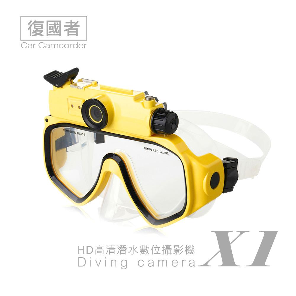 復國者 X1 HD高清潛水數位攝影機 @ Y!購物