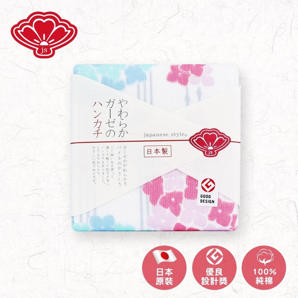 【日纖】日本泉州純棉方巾-五月雨30x30cm