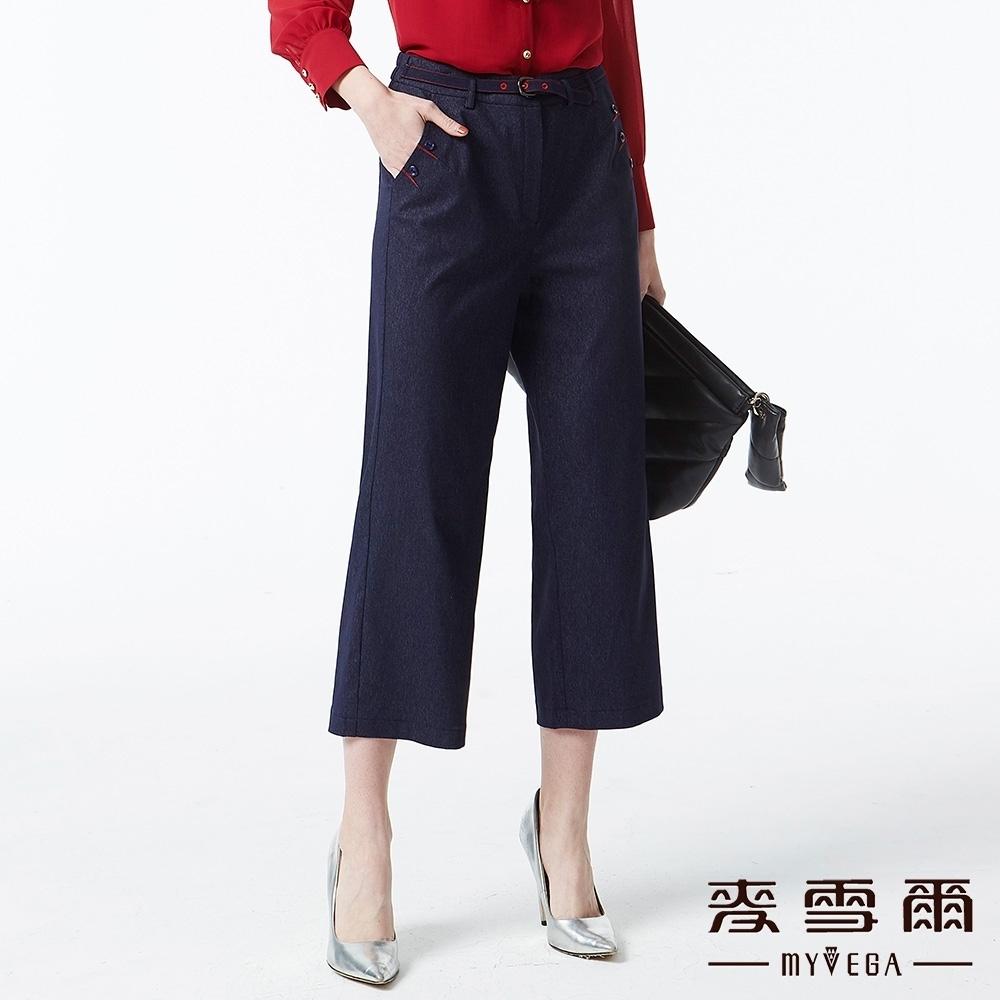 麥雪爾 裝飾釦彈性八分寬直筒褲-藍