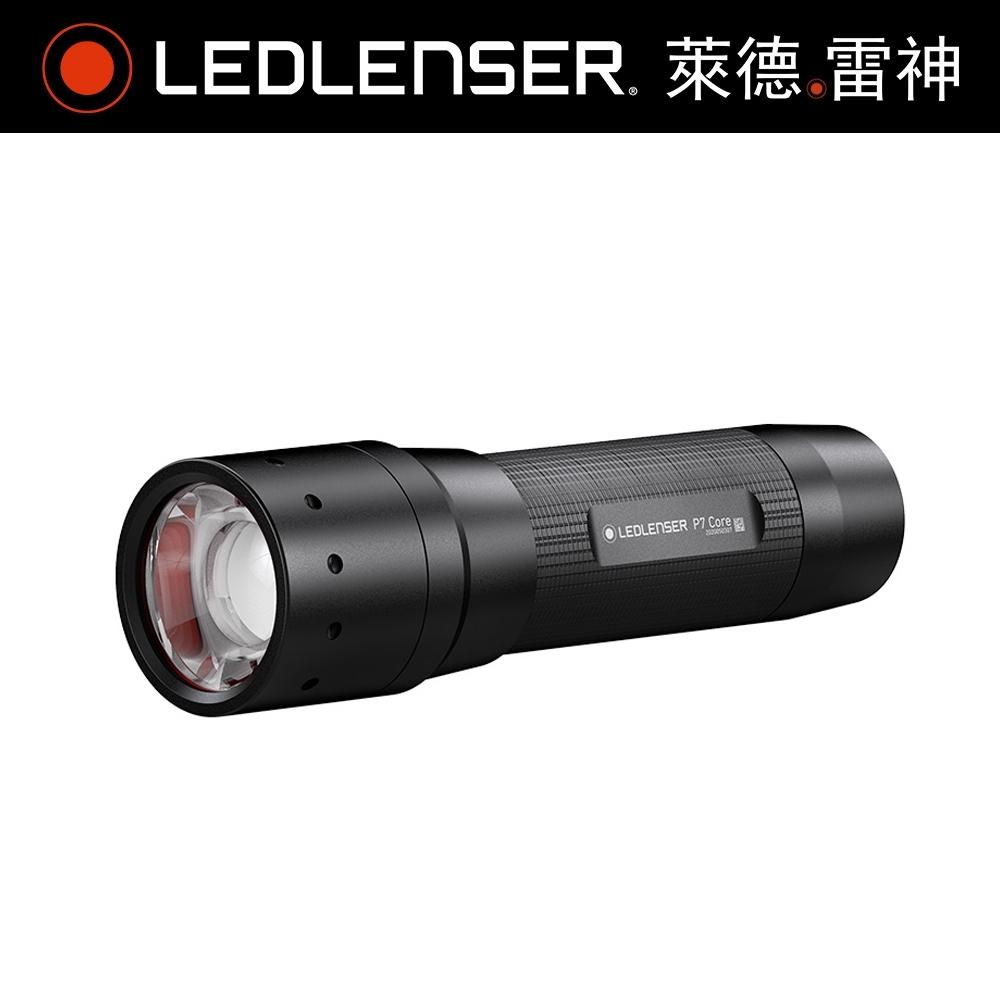 德國LED LENSER P7 core伸縮調焦手電筒