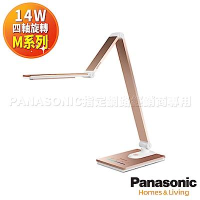 Panasonic國際牌 M系列四軸旋轉LED護眼檯燈(淡金HH-LT061809)