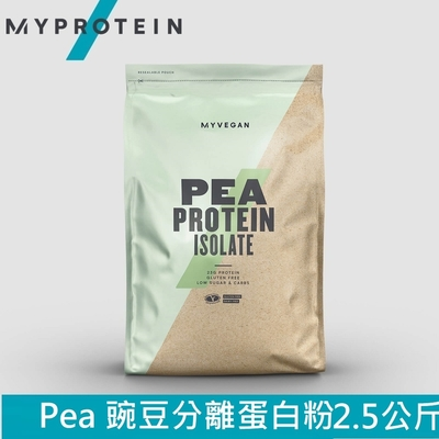 【英國 MYPROTEIN】PEA PROTEIN ISOLATE 豌豆分離蛋白粉 (全素/植物蛋白/原味/2.5kg/包)