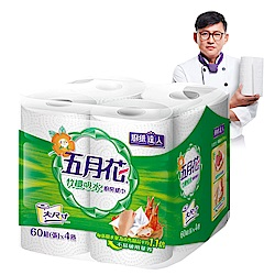 五月花竹纖吸水廚房紙巾60張x4捲/袋