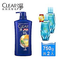 【 YAHOO購物 x 育成基金會 】CLEAR 淨 去