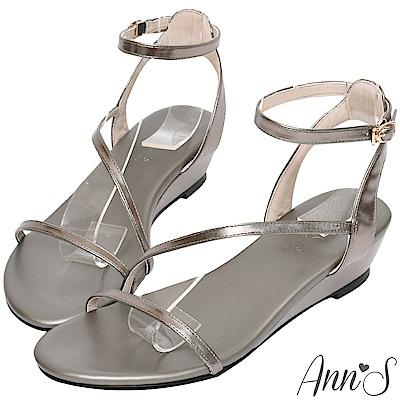 Ann'S神級長腿細帶坡跟涼鞋-銀灰