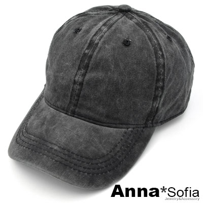 AnnaSofia 圓頂暈染單色水洗 純棉棒球帽老帽(洗白黑系)