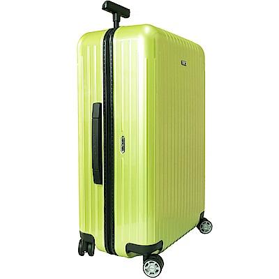 RIMOWA SALSA AIR 32吋大型四輪旅行箱(青綠)82077364