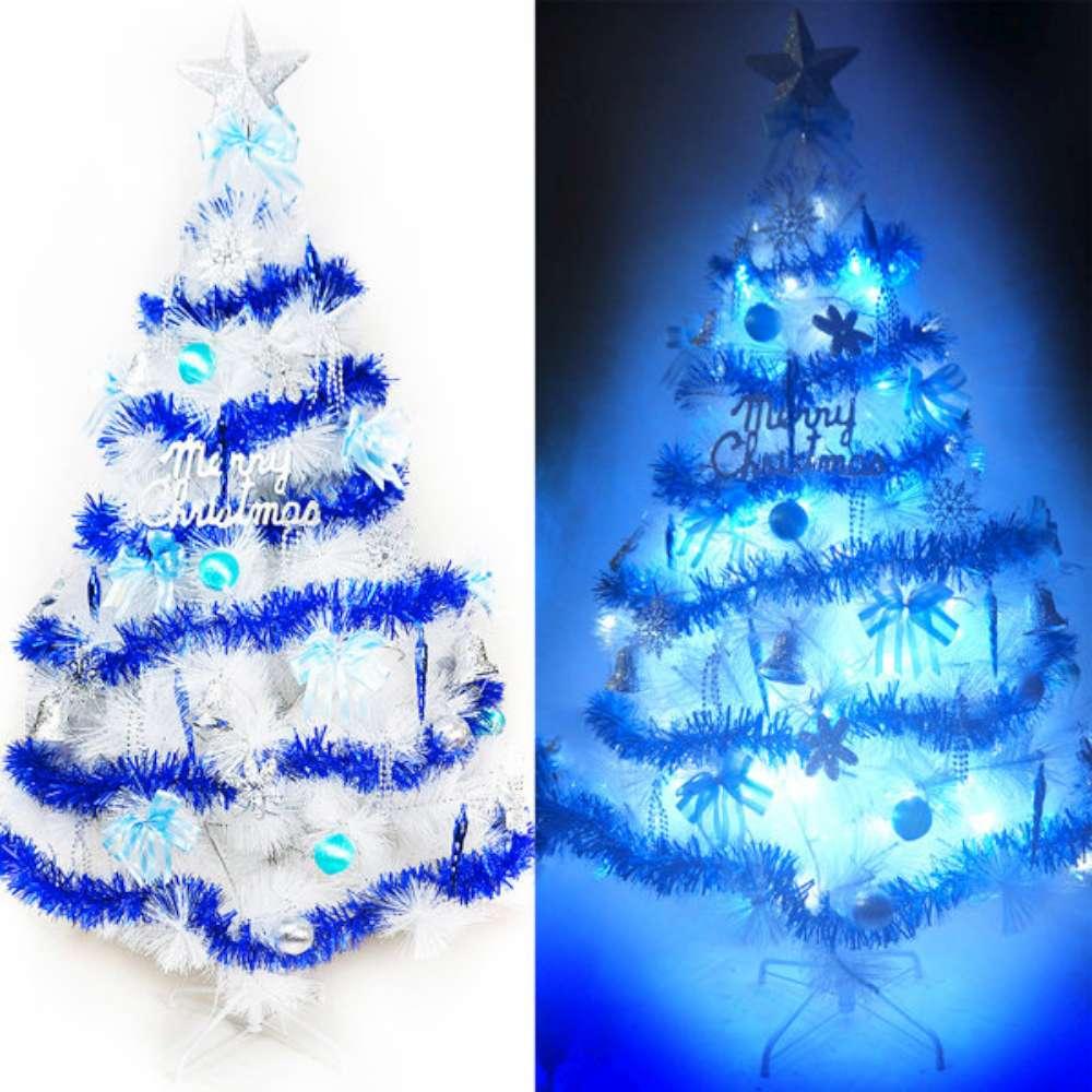 摩達客 15尺特級白色松針葉聖誕樹(藍銀色系)+100燈LED燈9串(附控制器跳機)