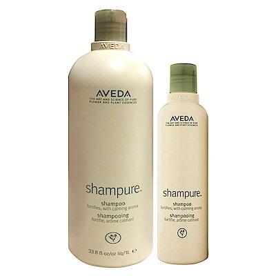 AVEDA 純香洗髮菁1000ml+250ml(1000ml附壓頭)