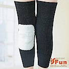 iSFun 膝蓋保暖 秋冬防寒仿羊絨加長護膝襪 黑
