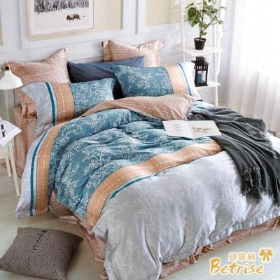 Betrise耍花腔  加大-植萃系列100%奧地利天絲三件式枕套床包組